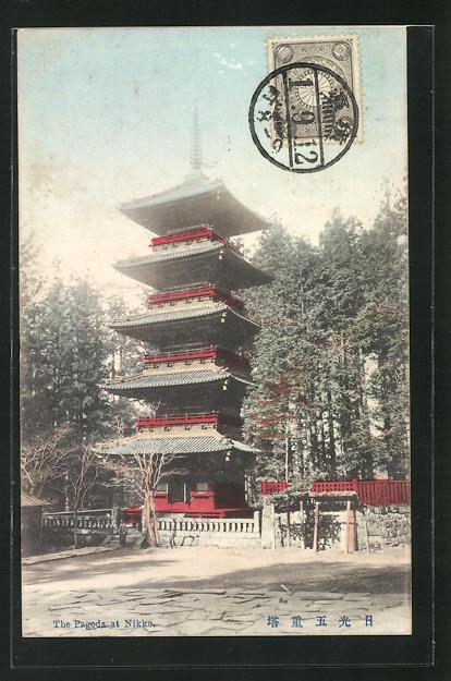 AK Nikko, The Pagoda 0