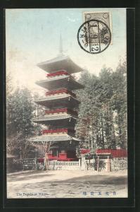 AK Nikko, The Pagoda