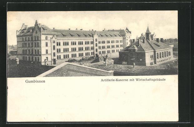AK Gumbinnen, Artillerie-Kaserne mit Wirtschaftsgebäude 0