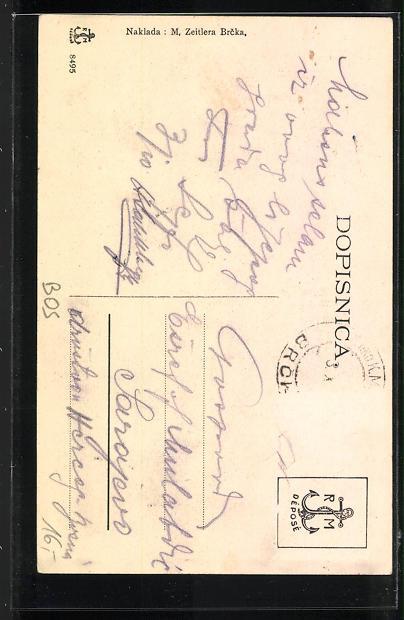 AK Brcka, Procesija Srca Isusova 1909, Skolska mladez 1