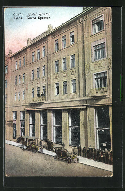 AK Tuzla, Hotel Bristol 0