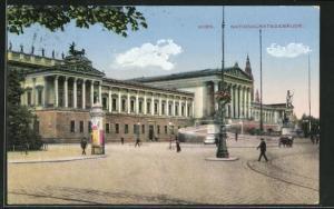 AK Wien, Nationalratsgebäude