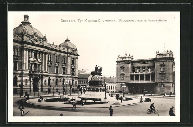 AK Belgrade, Place du Prince Michel 0