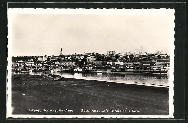 AK Belgrade, La Ville vue de la Save 0