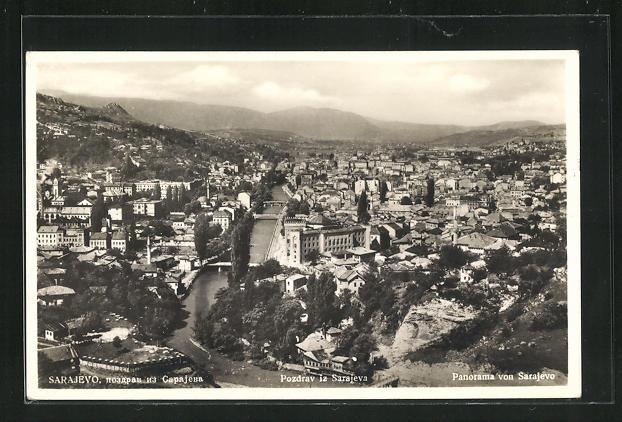 AK Sarajewo, Panorama 0