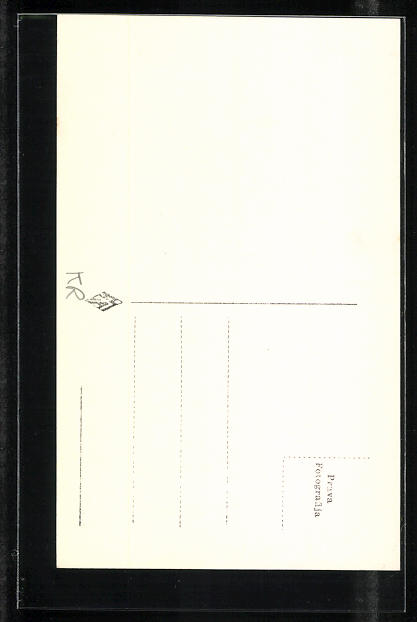 AK Trogir, Trg i Zborno Op. Crkva 1