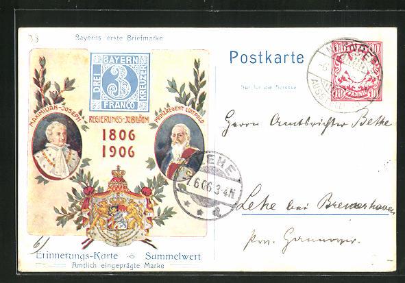 AK Bayerns erste Briefmarke, Prinzregent Luitpold und Maximilian-Joseph, Ganzsache Bayern 0