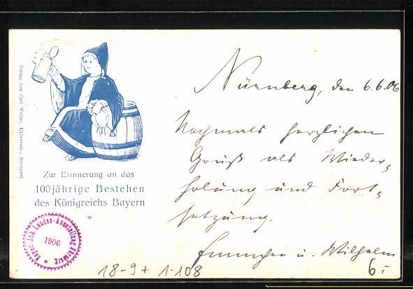 AK Bayerns erste Briefmarke, Prinzregent Luitpold und Maximilian-Joseph, Ganzsache Bayern 1