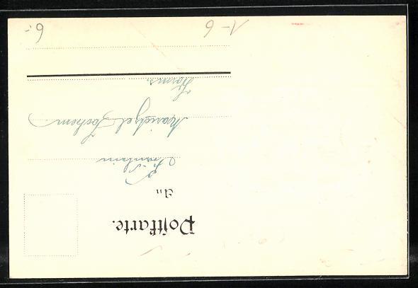 Präge-AK Hessen, Wappen des Landes 1