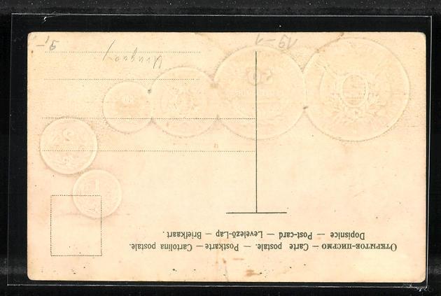 Präge-AK Münzen aus Uruguay mit Fahne 1