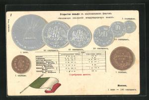 Präge-AK Münzen und Fahne aus Mexiko