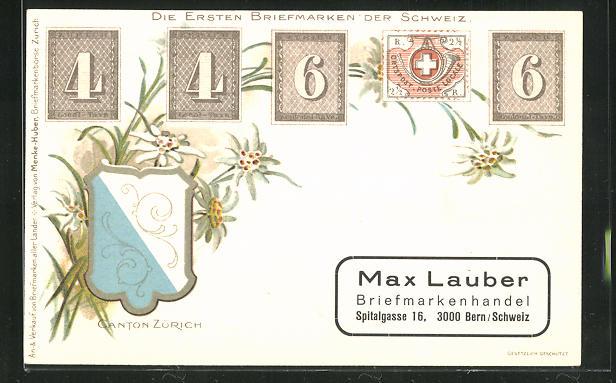 Lithographie Die ersten Briefmarken der Schweiz, Canton Zürich, Wappen 0