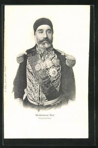 AK Tunis, Mohamed Bey Prince heritier