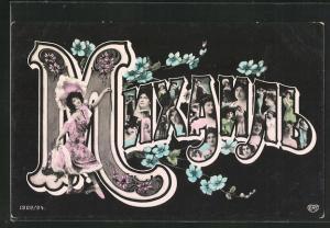 AK Michail, Namenstag, kyrillisch, Buchstaben mit Frauenköpfen