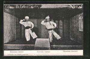 AK Langensalza, Aufführung russischer Tänzer im Kriegsgefangenenlager