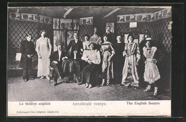 AK Langensalza, Le théâtre anglais, Englische Kriegsgefangene, Theatergruppe 0