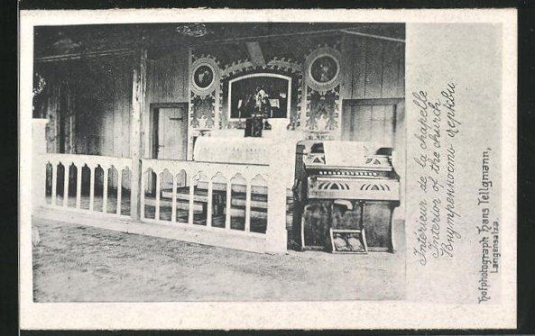 AK Langensalza, Intérieur de la chapelle, Kriegsgefangenenlager, Kirche 0