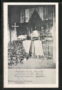 AK Langensalza, Kriegsgefangenenlager, Inneres der Kapelle