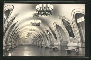 AK Moskau, On of the Underground Stations, The Kievskaya, U-Bahn