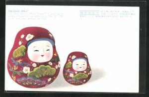 AK Okiagari Doll, Japanische Puppen