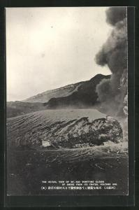 AK Vulkan Aso, The actual View of Mt. Aso vomitting Clouds of Smoke from it`s Crater