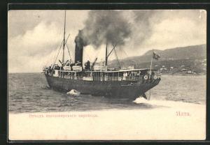 AK Jalta / Krim, Schiff vor der Küste