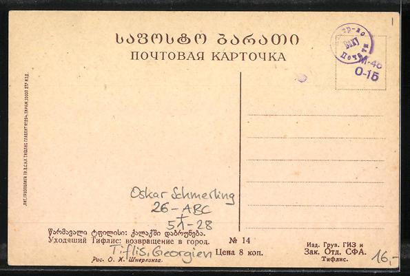 Künstler-AK sign. Oskar Schmerling: Tiflis / Georgien, georgische Familie auf ihrem Ochsenkarren 1