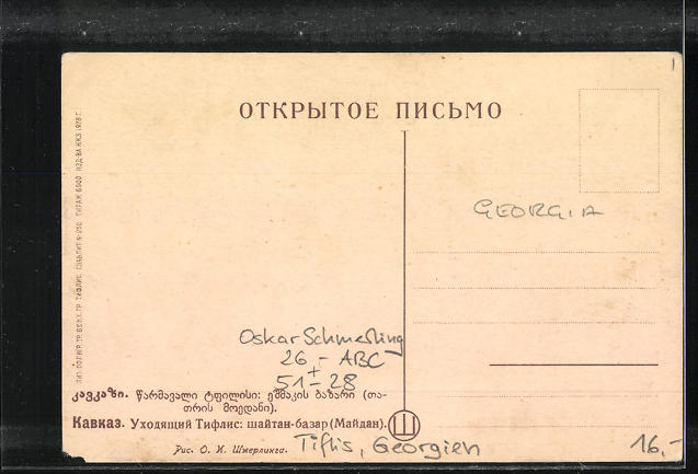Künstler-AK sign. Oskar Schmerling: Tiflis / Georgien, Buntes Treiben auf dem Markt 1