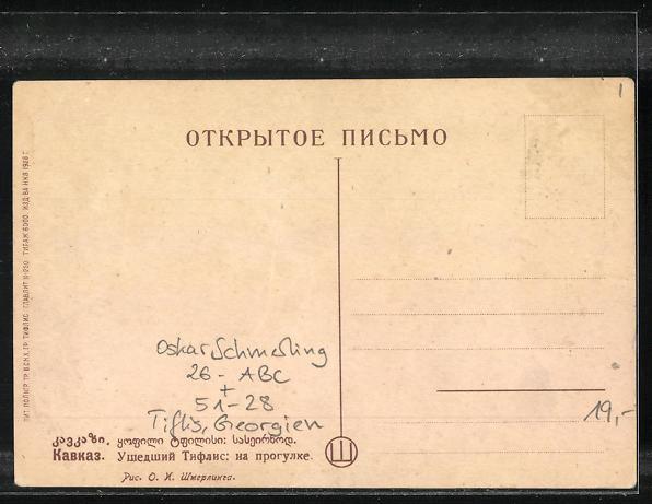 Künstler-AK sign. Oskar Schmerling: Tiflis / Georgien, Reiche georgische Familie beim Spaziergang 1