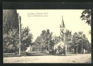 AK Poltava, Pferdekutsche vor der Kirche
