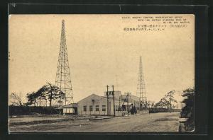AK Nagoya, Central Broadcasting Office with the Antena Standing High up in the Air
