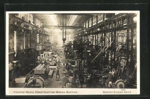 AK Barrow, Vicker's Naval Construction Works, Marine Engine Dept.