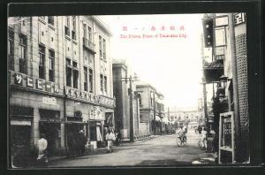 AK Takamatsu, the famous Place
