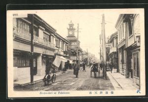 AK Yokohama, Benten-dori, Strassenansicht