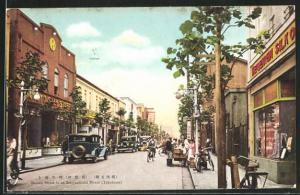 Künstler-AK Yokohama, View of the Benten Street