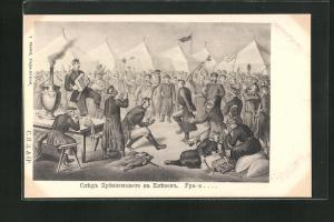 AK Russisch-türkischer Krieg 1877-78, Lagerleben