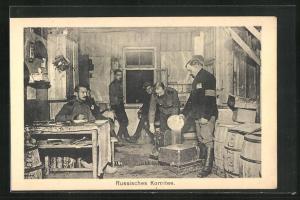 AK Sprottau, Kriegsgefangene, russisches Komitee, Innenansicht, Allied POW Camp