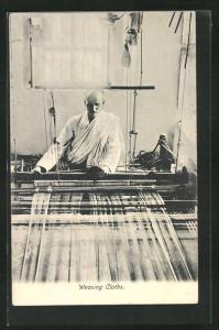 AK Weaving Cloths, Blick in eine indische Teppichweberei
