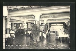 AK Kinugawa, Hot-Spring Hotel, Dining Hall