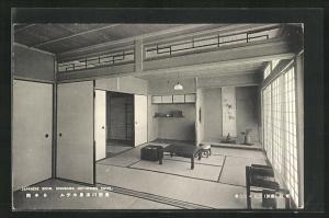 AK Kinugawa, Hot-Spring Hotel, Japenese Room