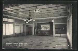 AK Kinugawa, Hot-Spring Hotel, Spacious Hall