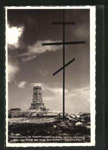 AK Schipka Pass, Das Denkmal der bulg. Befreiung