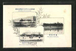 AK Tokyo, Enginnering Cellege, the Navy Hospital, Red Cross Hospitel