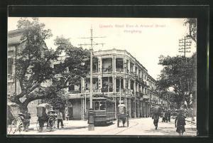 AK Hongkong, Queen`s Road East & Arsenal Street