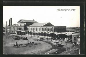 AK Hsin-King, View of Hsin-King Station