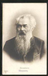 AK Portrait des russischen Maler und Grafiker Iwan Iwanowitsch Schischkin