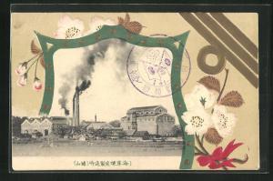 Präge-Passepartout-AK Tokuyama, Teilansicht