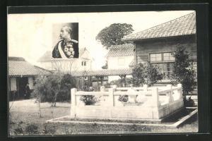 AK Tokuyama, The Kobamatunko, Prinz Fushimi Hiroyaso