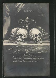 AK Enigma, Krone mit Totenschädeln