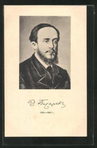 AK Dmitri Pissarew, Portrait des Autors